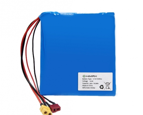 12v-Solar-Street-Lighting-battery