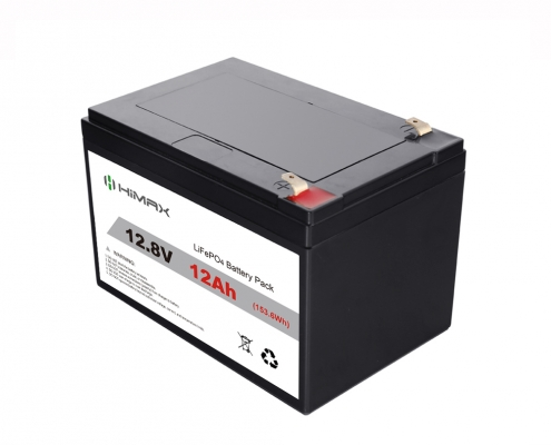 motorcycle battery 12v
