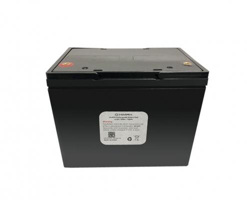 lithium battery 12v 60ah