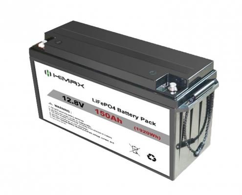 12v-150ah-battery