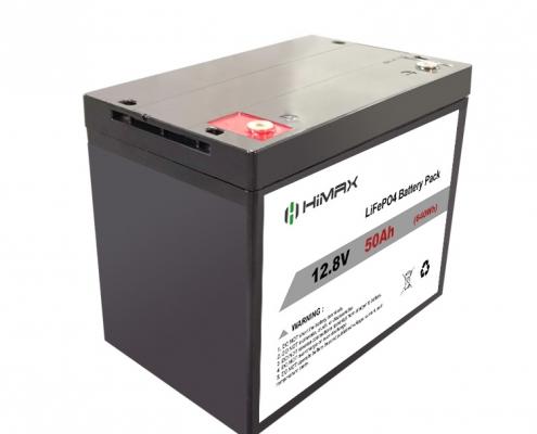 12v 50ah lithium battery