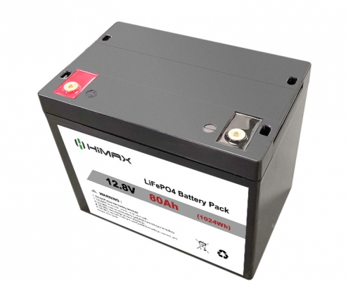 12v 80ah car battery