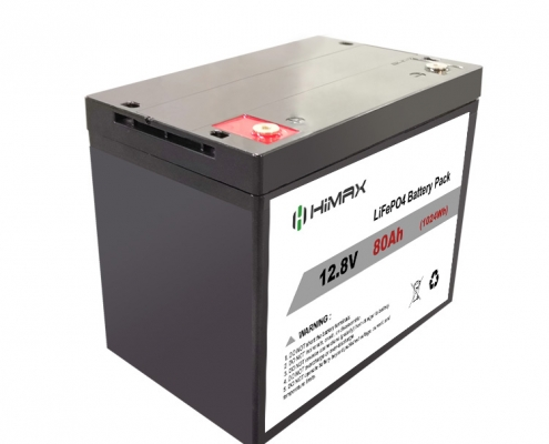 12v 80ah battery price