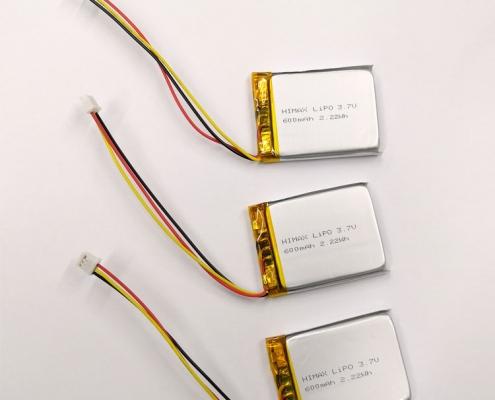 600mah-lithium-battery