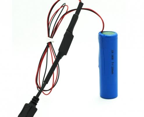 5v-battery