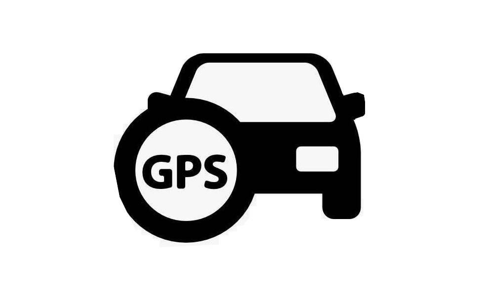 Battery for GPS