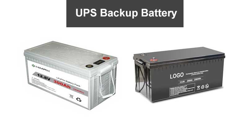 UPS-Backup-Battery