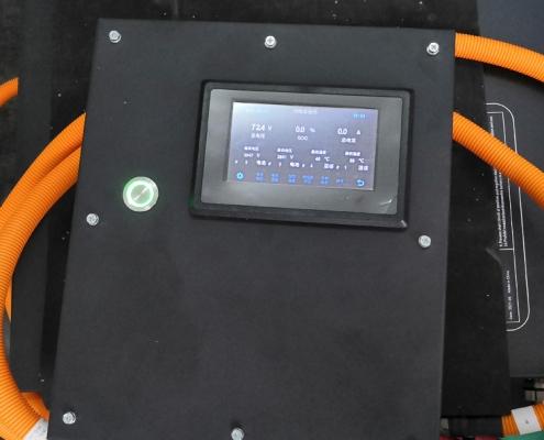 Ev-Lifepo4-Battery